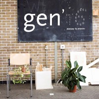 Generation 2016